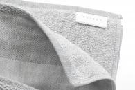 Handtuch Uchino Zen Charcoal Grau Detailbild 2